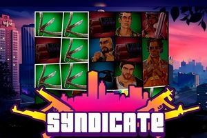 Синдикат (Syndicate)